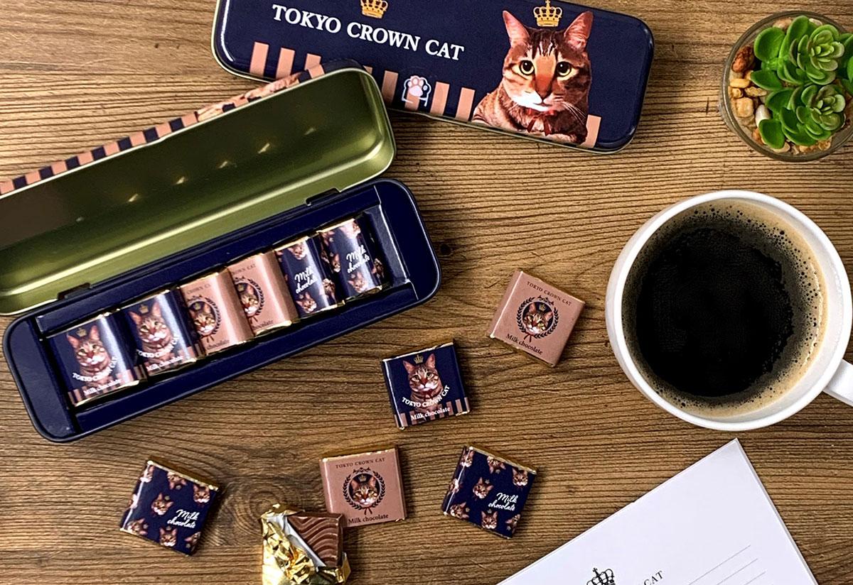 ソリッドチョコレート