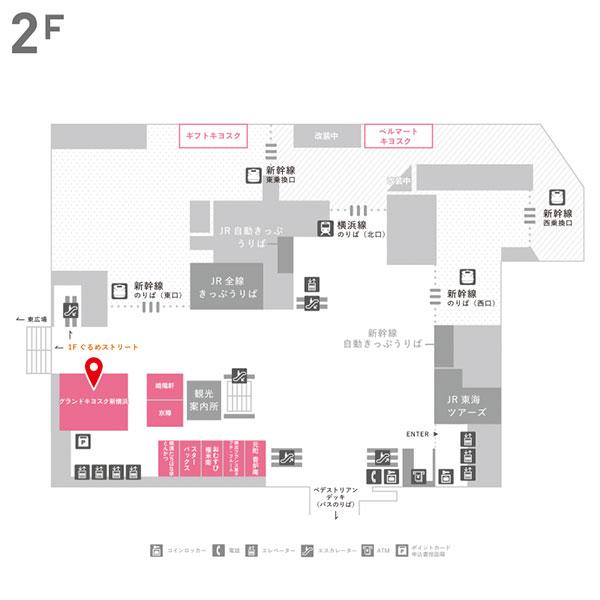 グランドキヨスク新横浜店 場所・マップ