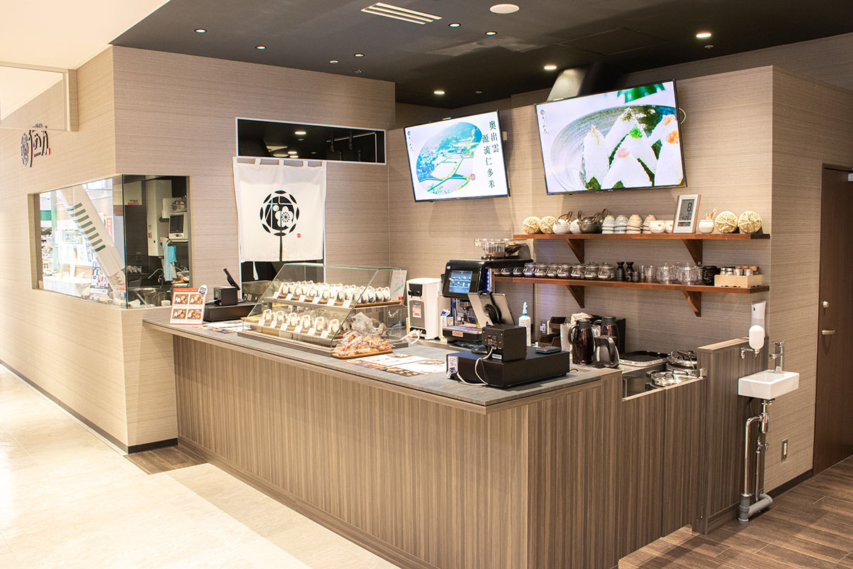 おにぎりカフェ うめ乃が横浜市役所内「ラクシスフロント」に移転オープン!