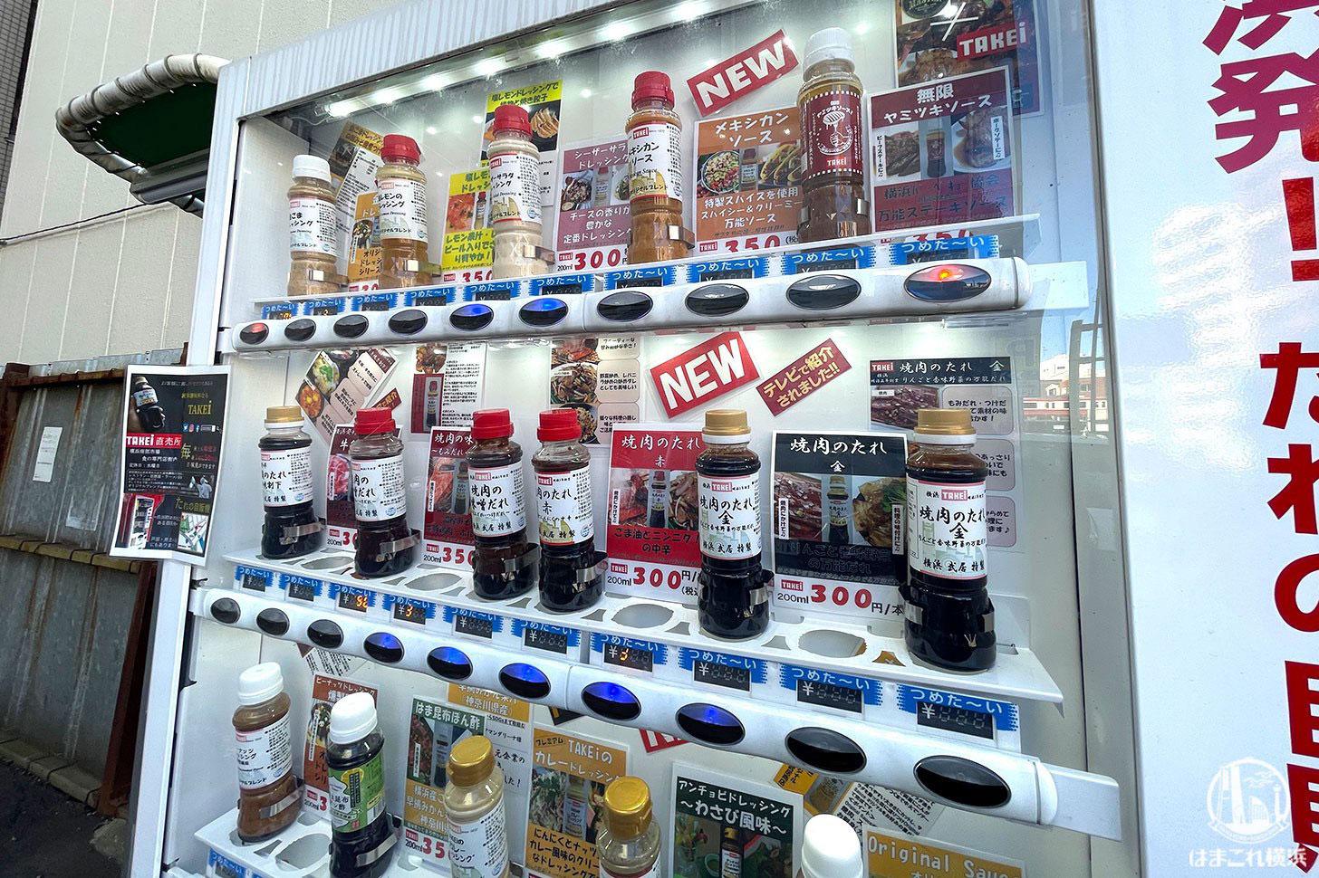 武居商店 たれの自販機