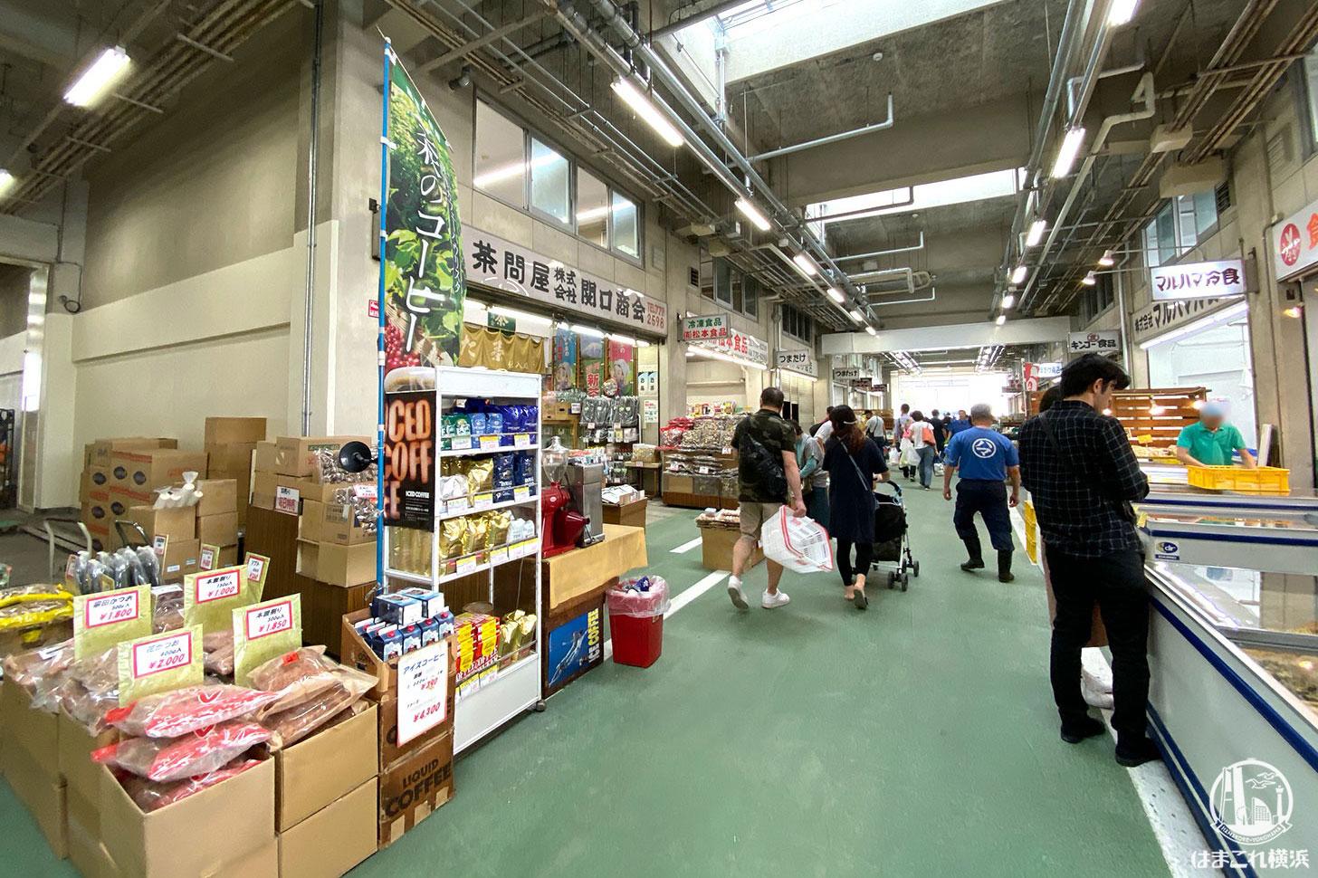 アド街ック天国「横浜南部市場」2021年2月20日に放送!