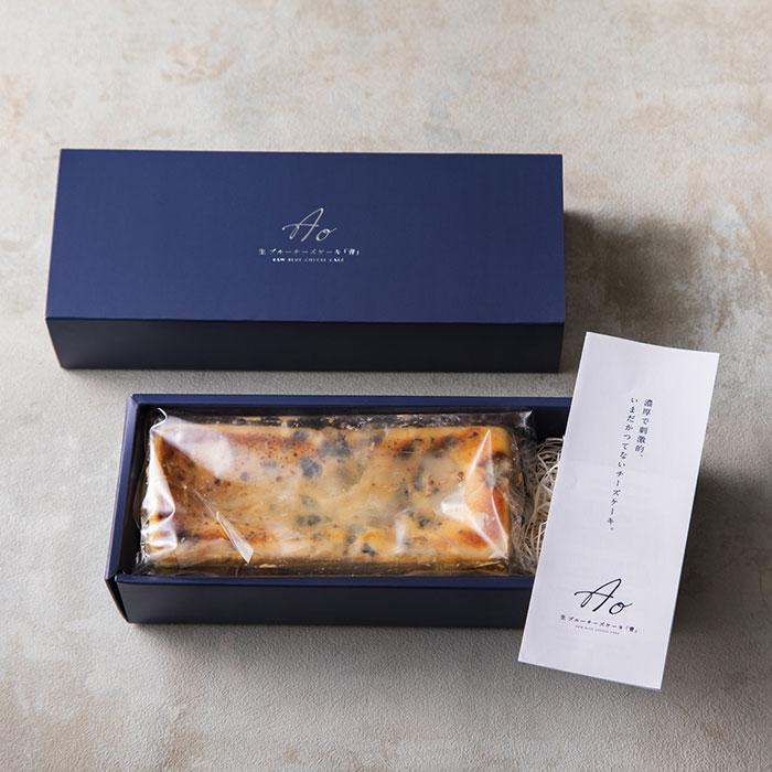 生ブルーチーズケーキ「青」プレゼント