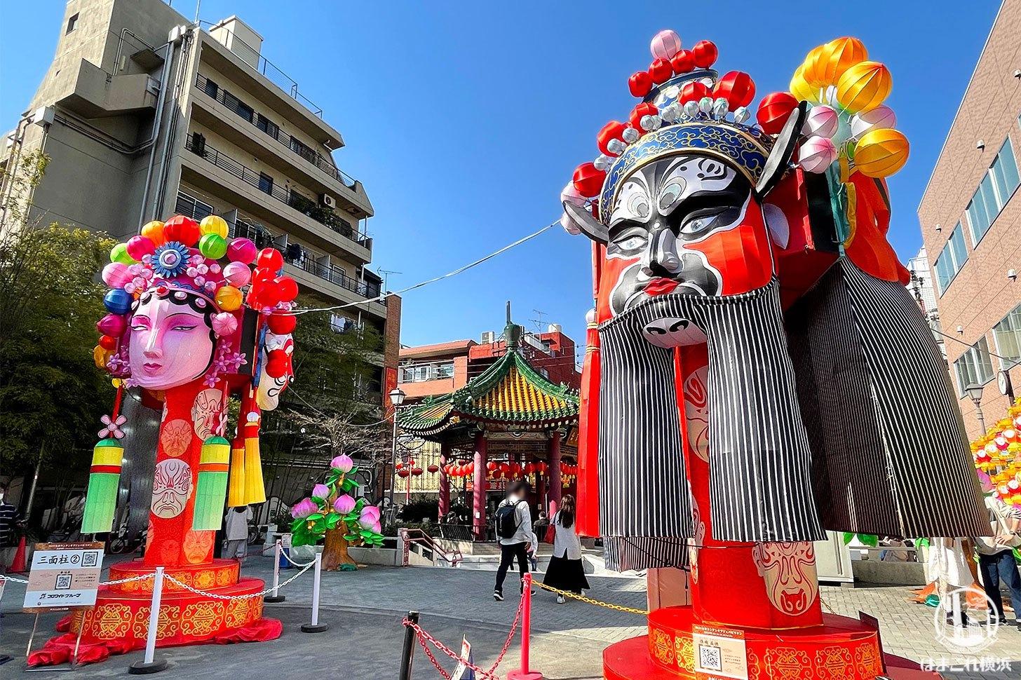 横浜中華街・春節「ランタンオブジェパビリオン」お昼に見ても華やかで素敵な空間!