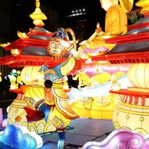 横浜中華街・春節2021「ランタンオブジェパビリオン」山下町公園に!西遊記テーマに演出