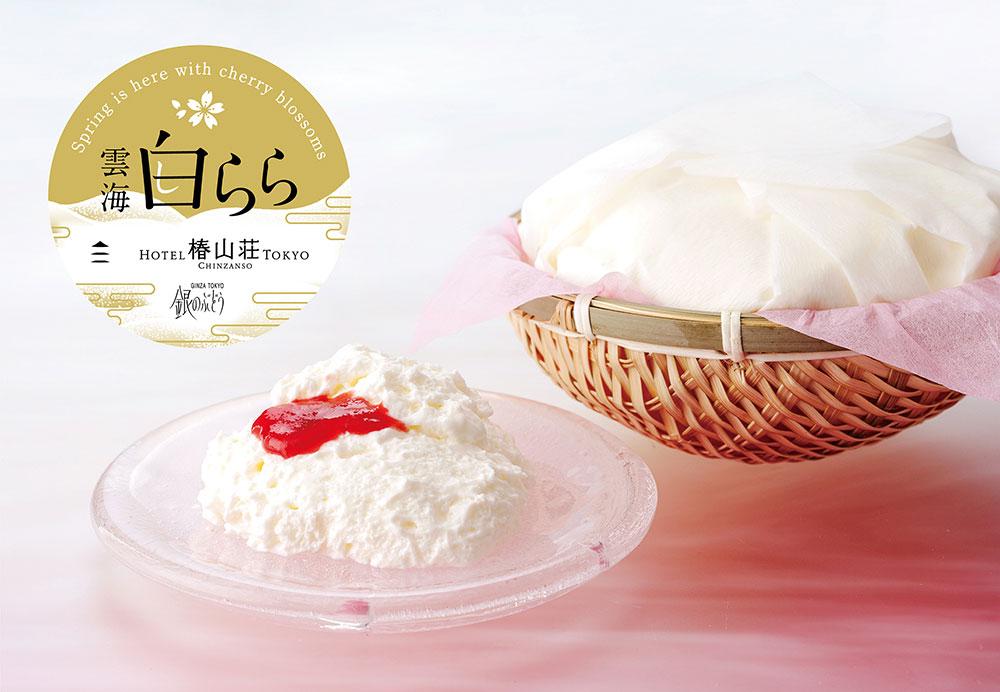 銀のぶどう、ホテル椿山荘東京と初コラボ「かご盛りチーズケーキ 雲海白らら」そごう横浜店に!