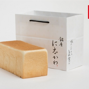 銀座 に志かわ、そごう横浜店に新店舗!水にこだわる高級食パン専門店