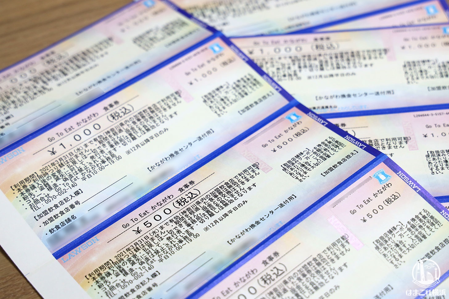 神奈川県「GoToイート」食事券の紙・電子クーポンの利用期間6月30日までに延長