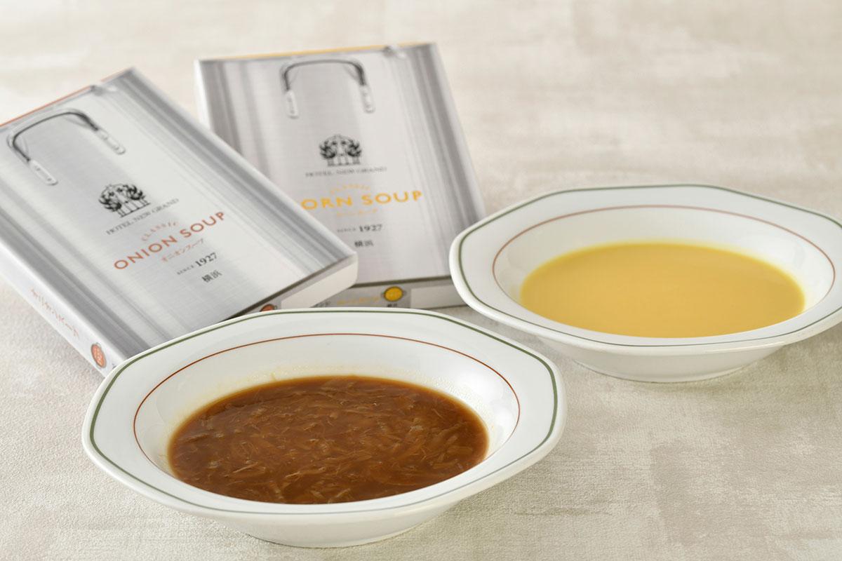 横浜・ホテルニューグランド「オニオンスープ&コーンスープ」販売開始!