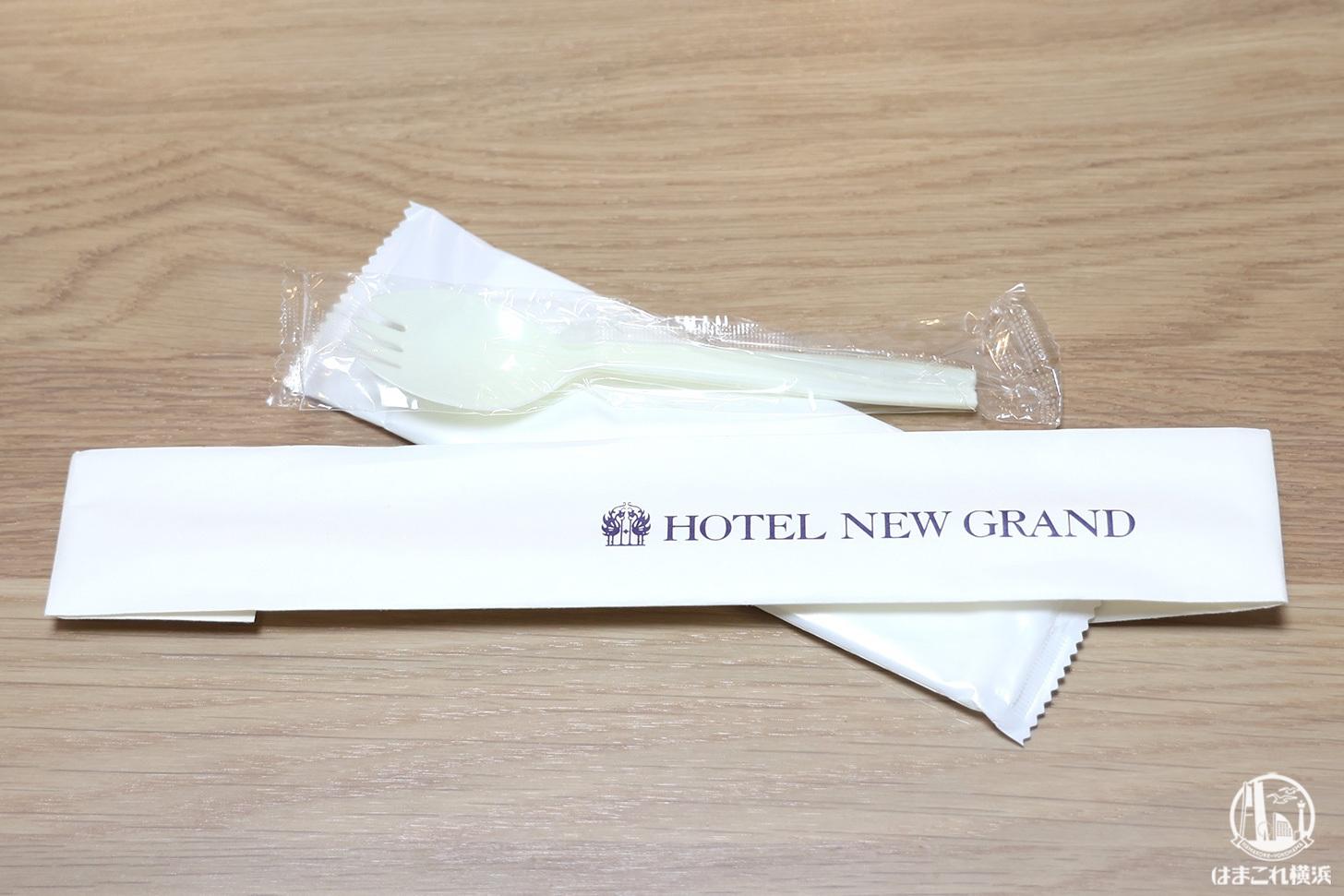 ホテルニューグランドのお手拭きとお箸類