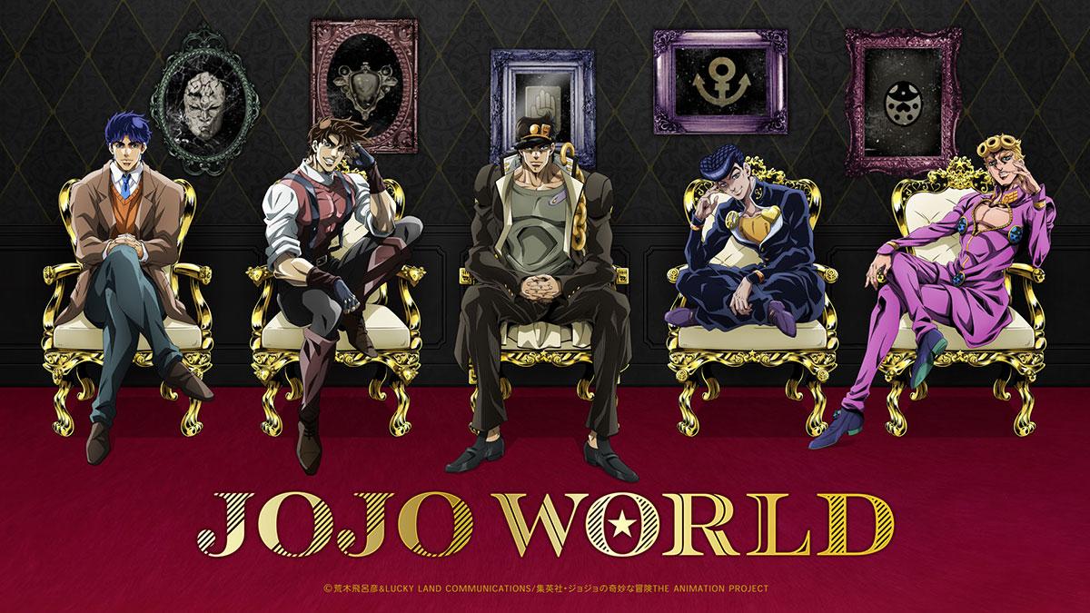 ジョジョの奇妙な冒険のテーマパーク、横浜ワールドポーターズに期間限定出現ッ!
