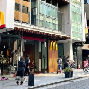 マクドナルド横浜元町店がオープン!1階と地下1階に店内席
