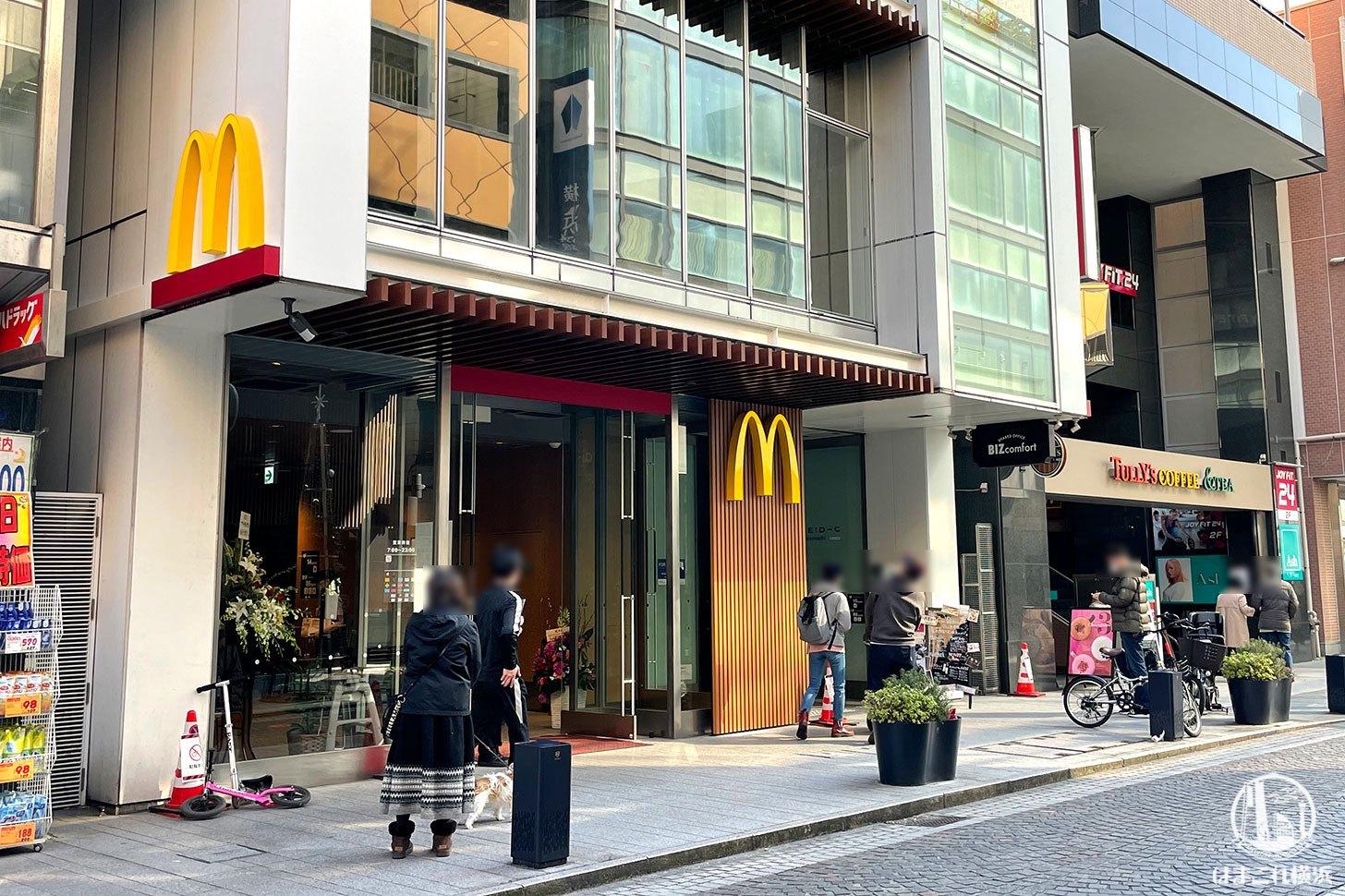 マクドナルド横浜元町店が2月3日にオープン!1階と地下に店内席