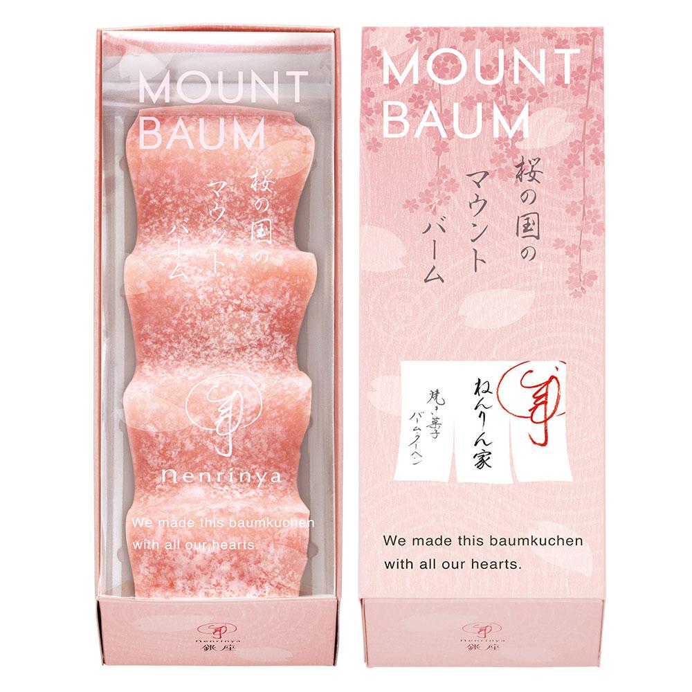 桜の国のマウントバーム パッケージ