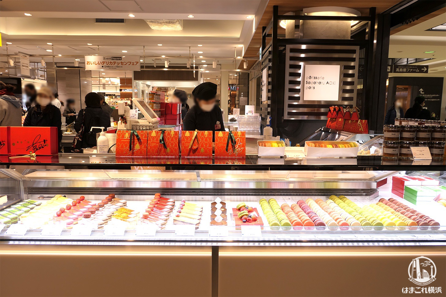 サダハルアオキ 横浜高島屋店