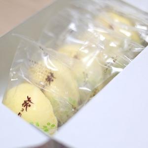 菓匠三全「萩の月」横浜高島屋の店舗で初購入!横浜駅西口・フーディーズポート2