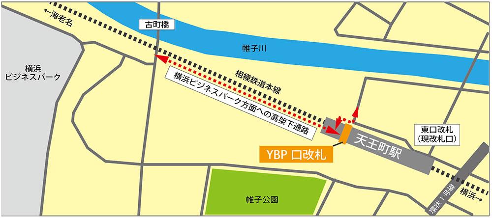 「YBP 口改札」位置図