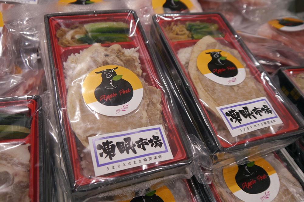 青森県産アップルポークの生姜焼き弁当