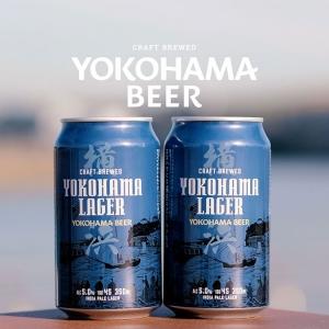 横浜ビール「横浜ラガー(缶ビール)」横浜市内や周辺一部ファミマにて数量限定発売!