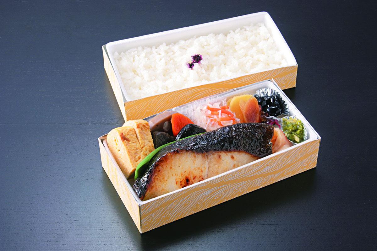 鈴波 銀だら弁当(1折)税込1,836円