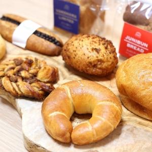ジュウニブンベーカリーの超もちもち食感凄すぎ!横浜高島屋限定パン・お気に入りパン