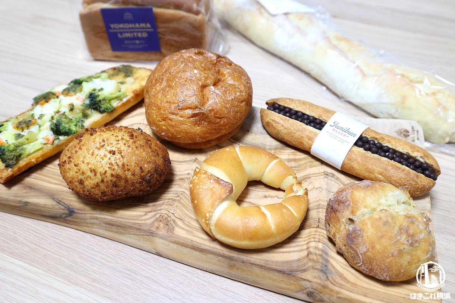 初訪問時に購入したパン