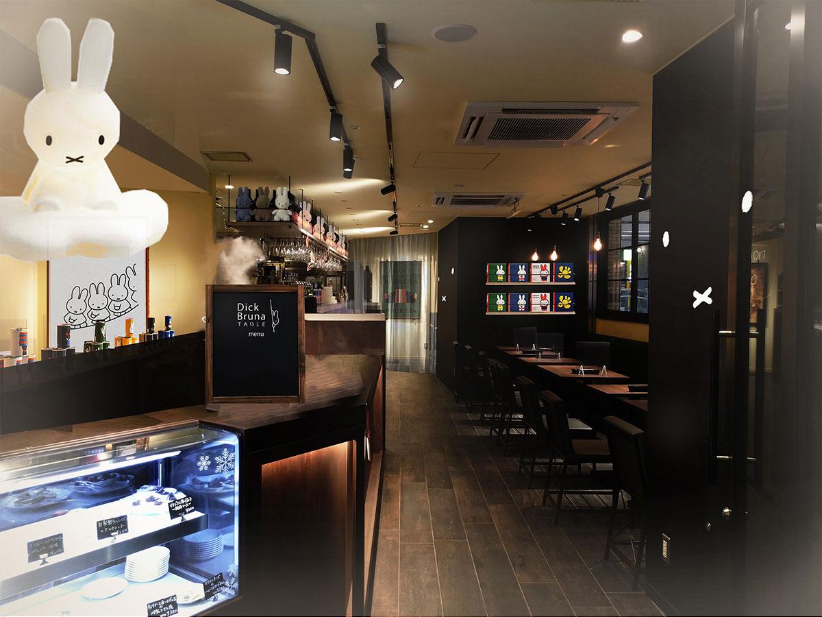 ミッフィーの絵本作家ディック・ブルーナのワインバル&カフェ、横浜駅に関東初上陸!