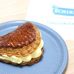ショソン・エシレの格別な美味しさに大興奮!横浜高島屋限定バター主役のパイ菓子