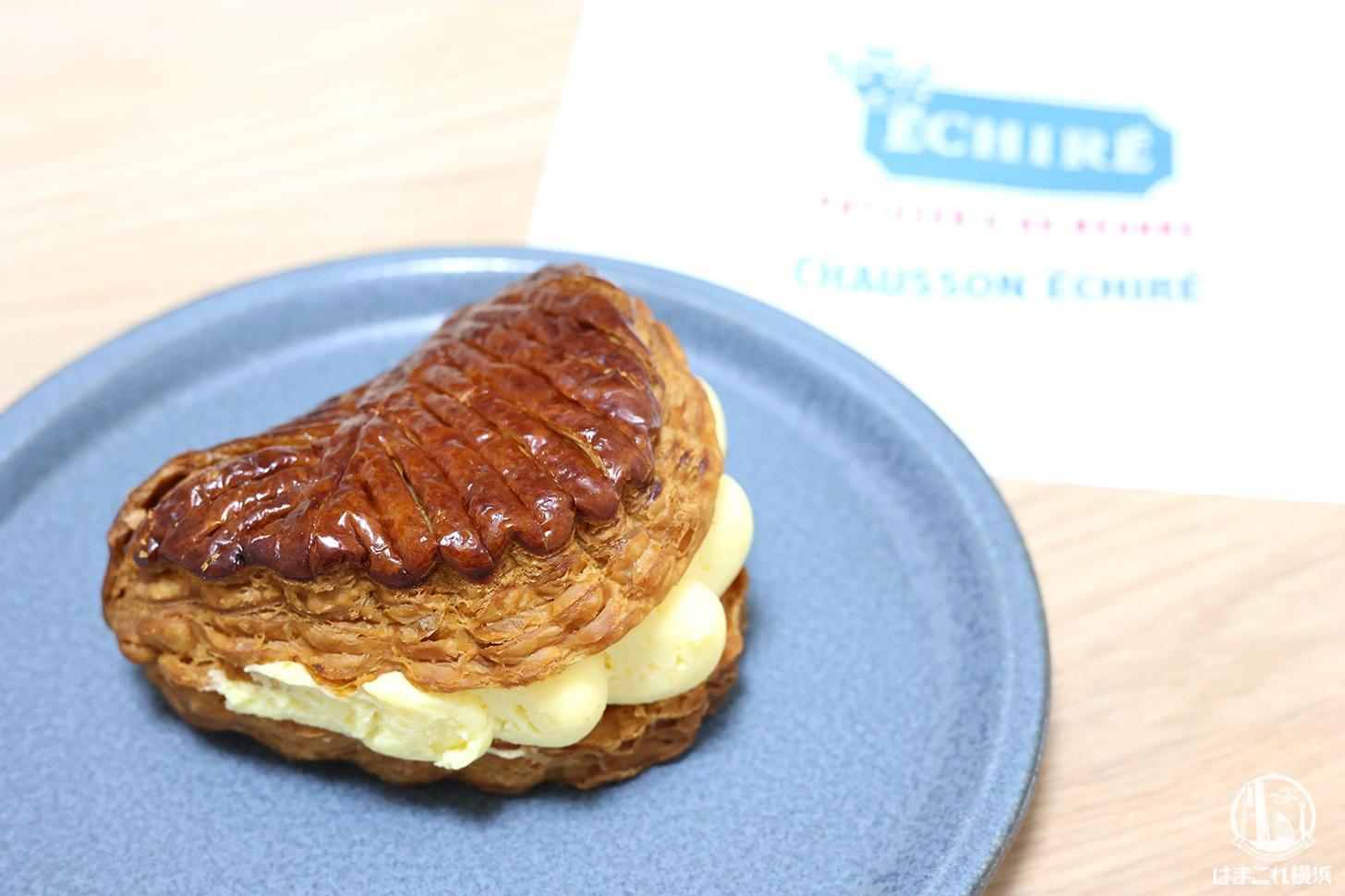 エシレ「ショソン・エシレ」格別な美味しさに大興奮!横浜高島屋限定バター主役のパイ菓子