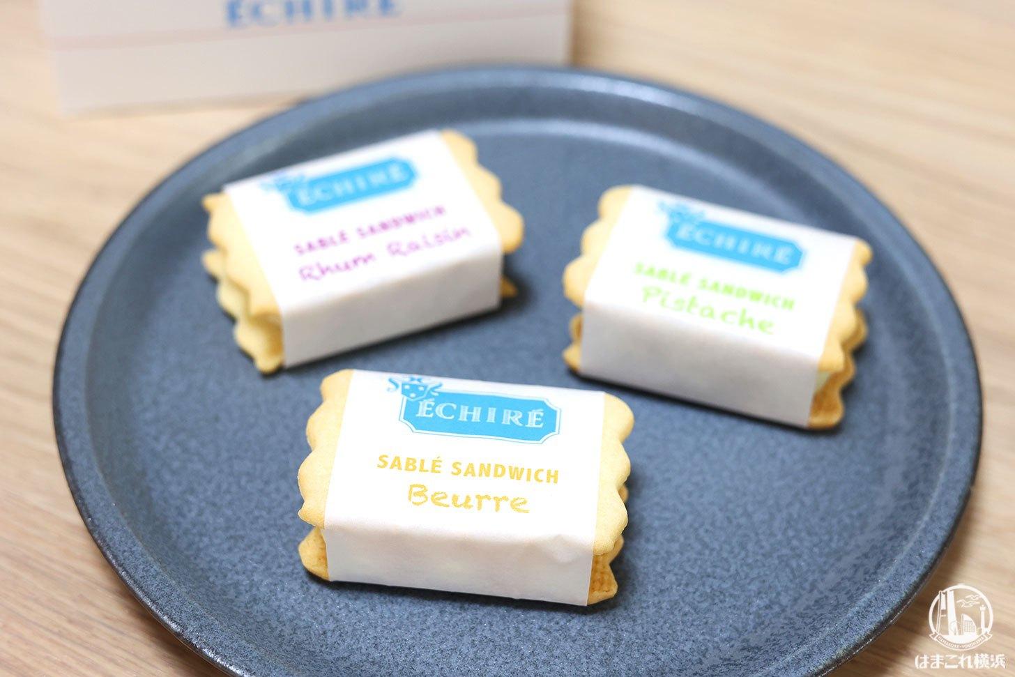 エシレのサブレサンドは口溶け濃厚バタークリーム魅力的!横浜高島屋で3種食べ比べ