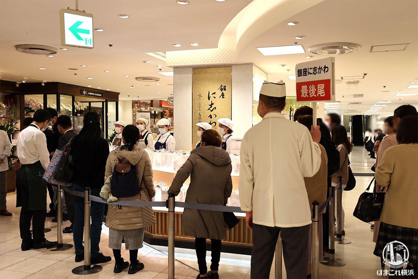常設の「銀座 に志かわ」そごう横浜店に!水にこだわる高級食パン