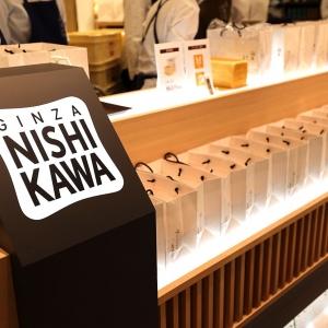 銀座に志かわの常設店舗がそごう横浜店にオープン!水にこだわる高級食パン専門店