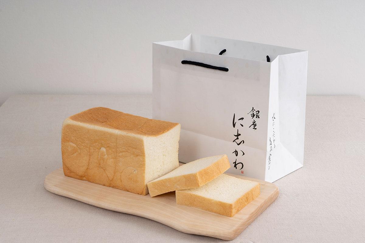 銀座に志かわ 横浜保土ヶ谷店 高級食パン