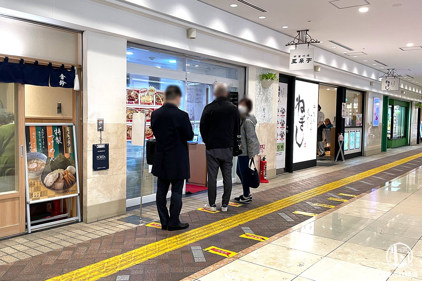 玉泉亭(ぎょくせんてい)横浜ポルタ 外観・入口
