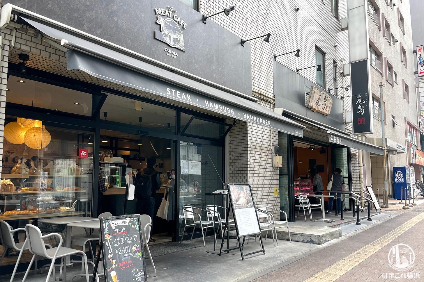 ミートカフェオジマ
