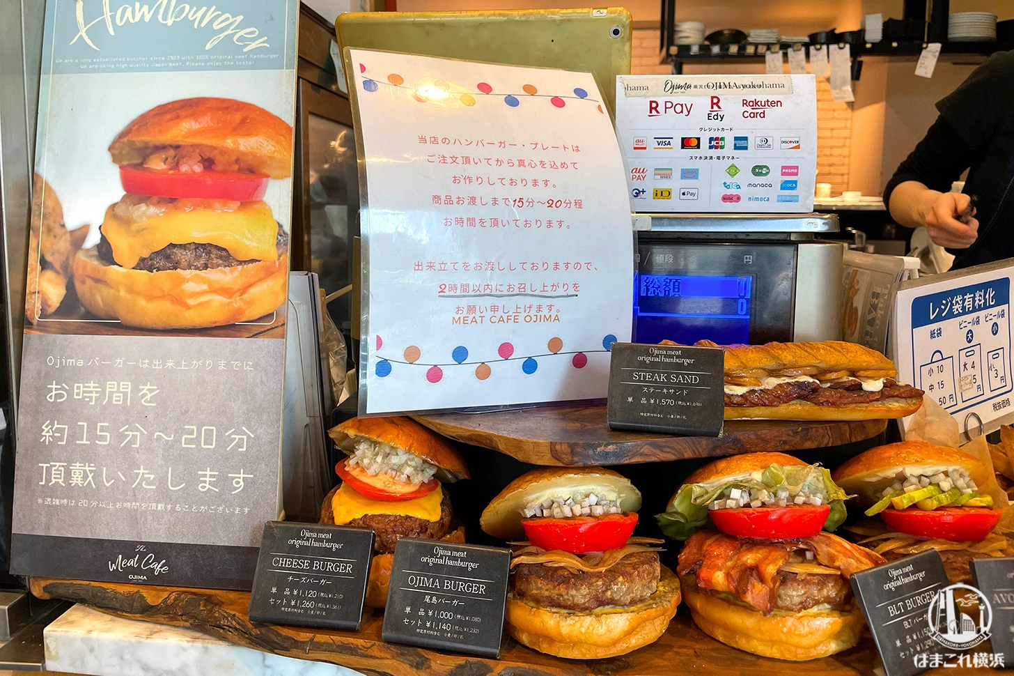 ミートカフェオジマ ハンバーガーメニュー