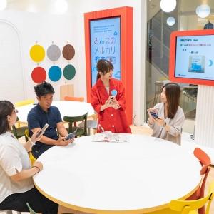 メルカリステーション、マルイシティ横浜に限定出店!メルカリ教室やメルカリポスト、撮影ブース