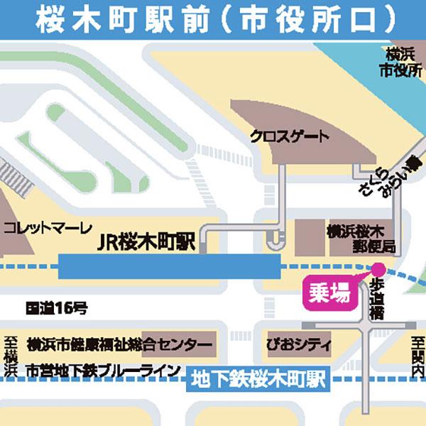 桜木町駅前(市役所口)乗り場