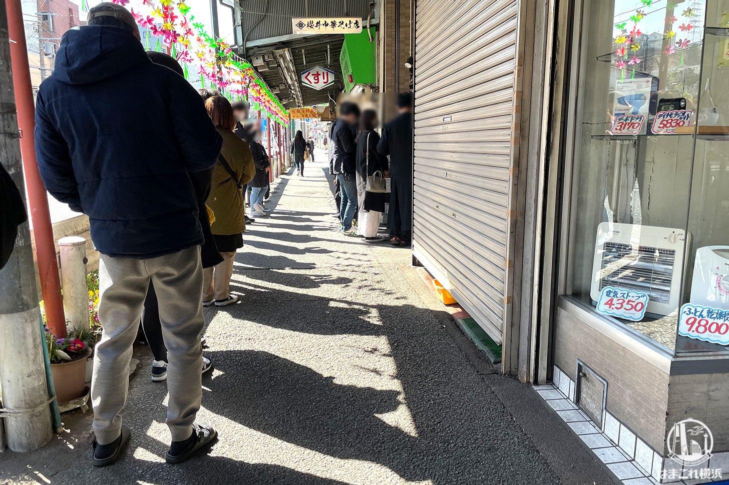 櫻井中華そば店 行列