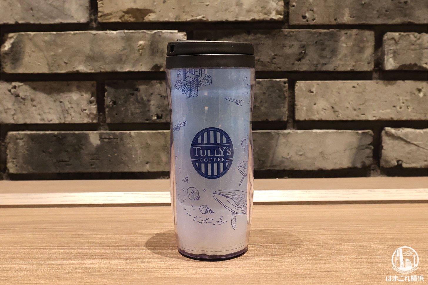 タリーズコーヒー・神奈川大学 コラボタンブラー
