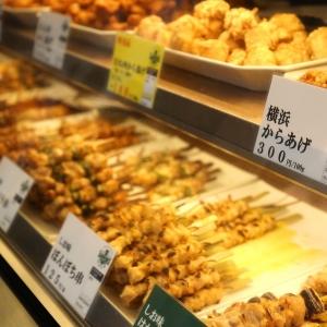 横浜「梅や」で焼き鳥テイクアウト!老舗鶏肉専門店は鶏の惣菜豊富・精肉売場展開