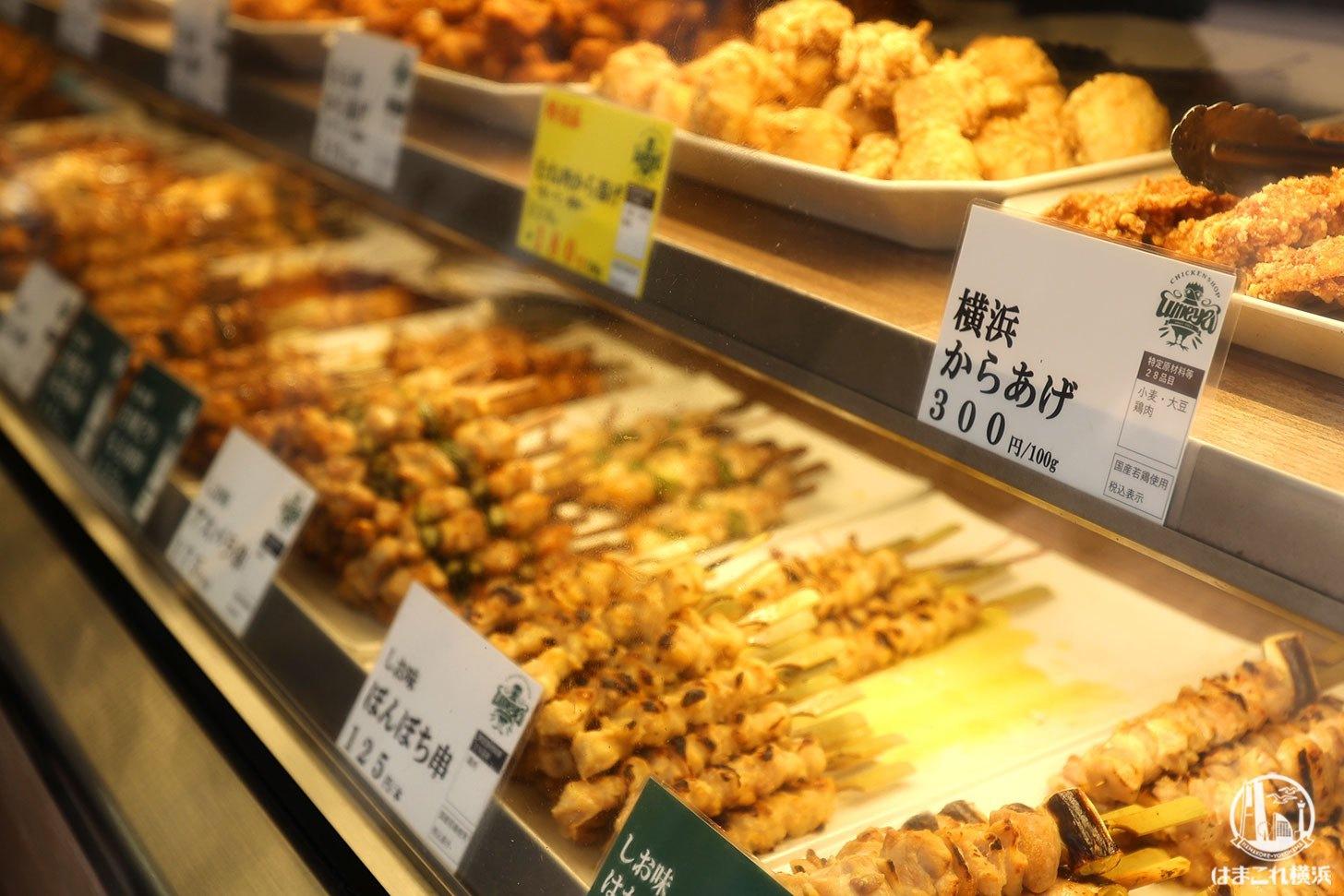 老舗鶏肉専門店「梅や」焼き鳥