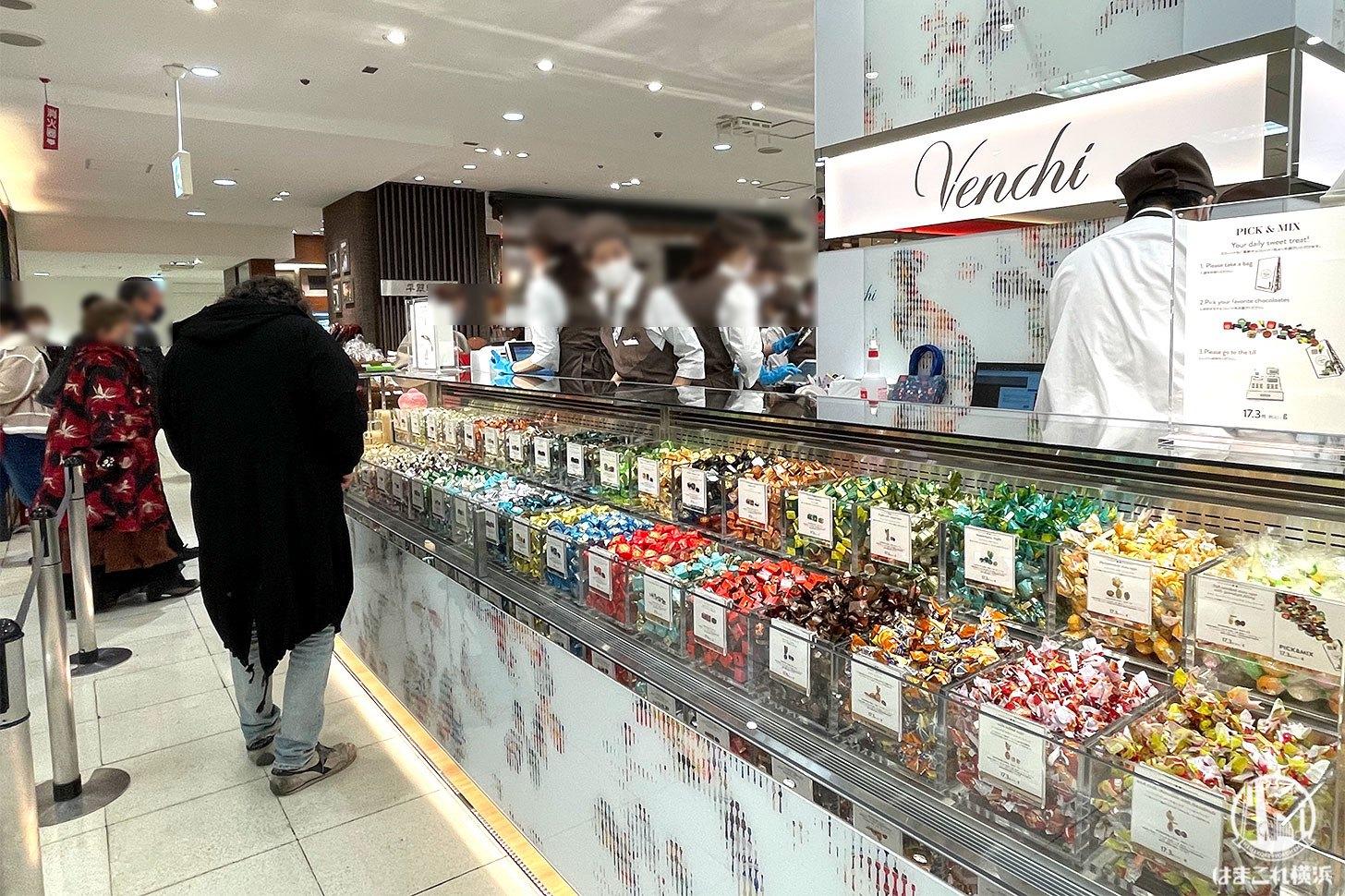 ヴェンキそごう横浜店