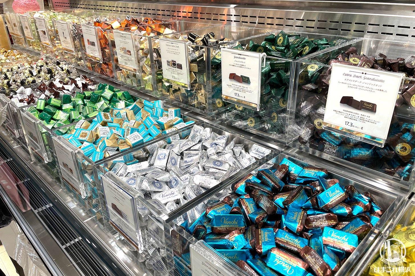 ヴェンキそごう横浜店 チョコレート量り売り