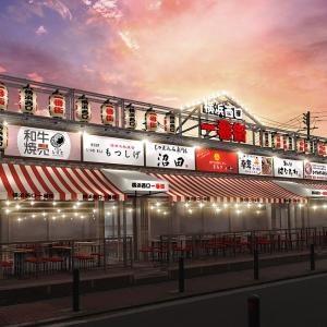 横浜西口一番街、横浜駅至近に開業!もつ煮込みや焼きそば専門店など7店集まる横丁