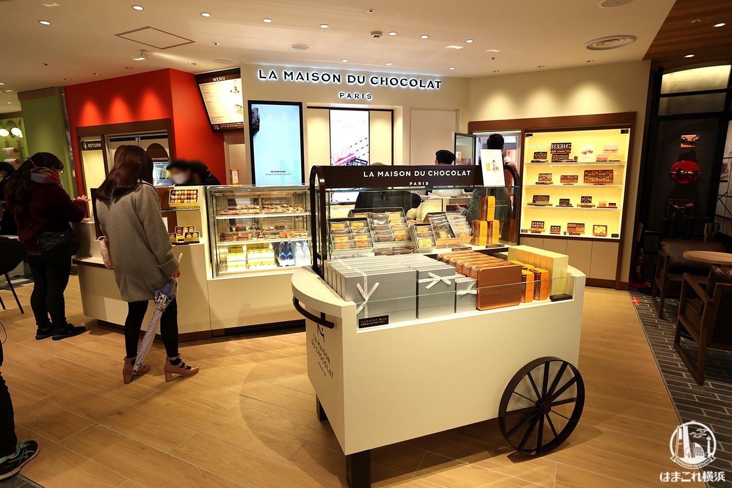 高級ショコラ専門店「ラ・メゾン・デュ・ショコラ」