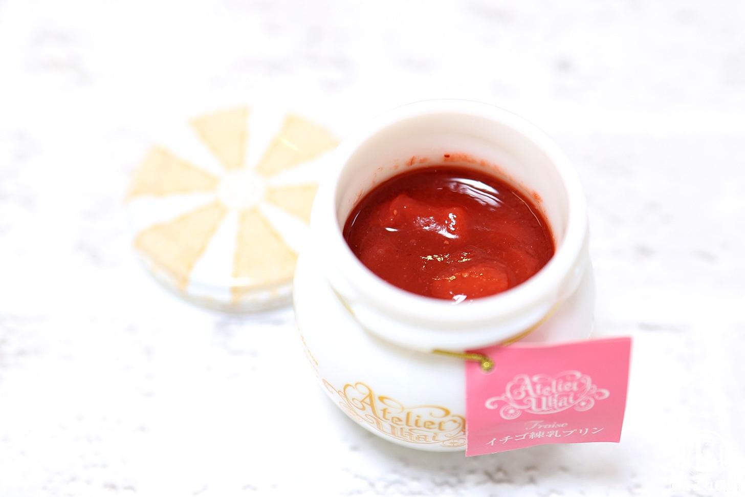 イチゴ練乳のプリン