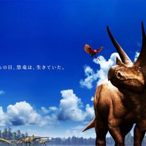 """パシフィコ横浜で""""恐竜科学博""""開催!トリケラトプスの実物全身骨格が日本初上陸"""