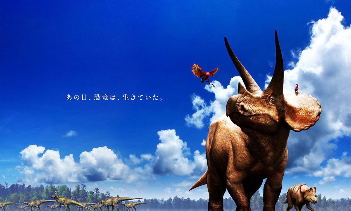 パシフィコ横浜「恐竜科学博」開催!トリケラトプスの実物全身骨格が日本初上陸