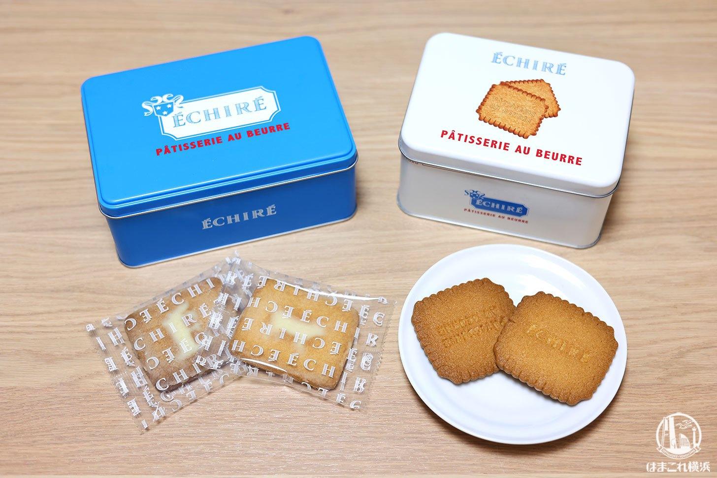 エシレ横浜高島屋店で青缶・白缶のバターサブレを食べ比べてみた!風味や食感、サイズなど