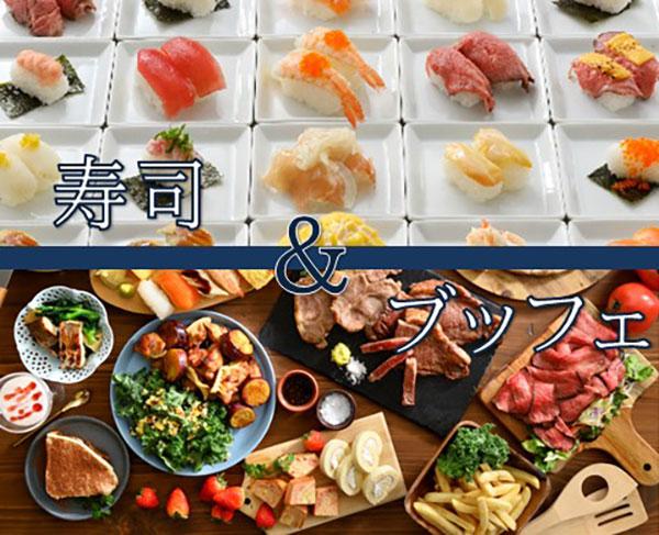 フェスタガーデン横浜ワールドポーターズに「にぎり寿司」食べ放題のコース登場!
